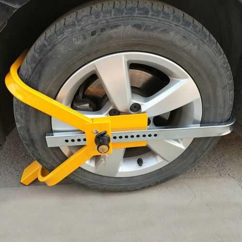 Anti-theft Security Wheel Lock 2