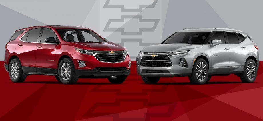 Chevrolet Equinox or Blazer